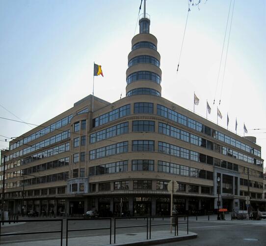 Ancien Institut national de radiodiffusion (INR)