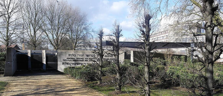 Mémorial National aux Martyres Juifs de Belgique