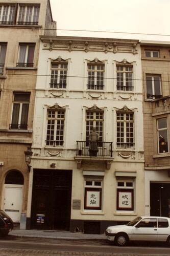 Rue Royale 247 (photo 1993-1995)