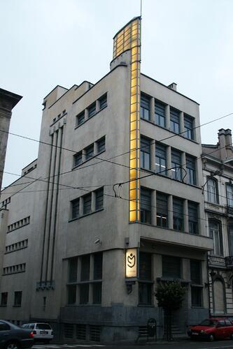 Ancien immeuble de bureaux de la