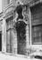 Petite rue au Beurre 4. Maison de la Presse, 1981