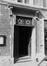 place de la Chapelle 4-5, détail porte n° 5., 1980