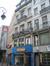 Rue des Pierres 9, 2015
