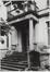 rue Saint-Ghislain 19-23. Caisse publique de Crédit, anc. Mont de Piété. Villa Mosselman, porche d'entrée., [s.d.]