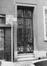 Rue Anneessens 1, détail porte, 1979