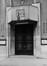 rue du Canal 51-57. Écoles communales n° 12 et n° 20 et Jardin d'enfants n° 8, détail entrée 55-57, 1978