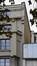 Place de l'Yser 9-11, détail des derniers niveaux© ARCHistory / APEB, 2017