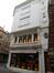 Bouchers 24a (rue des)<br>Dominicains 1-3 (rue des)