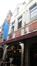 Bouchers 18 (petite rue des)