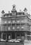 Hôtel de Knuyt de Vosmaer