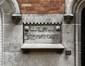 Rue du Siphon 34, détail du rez-de-chaussée© ARCHistory / APEB, 2018