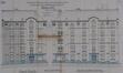 Rue Général Gratry 86a-86-88, élévation© ACS/Urb. 114-80-88 (1922)