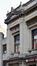 Rue Verwée 12, Athénée royal Alfred Verwée, bâtiment d'entrée, détail de la travée d'entrée, 2014