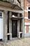 Rue Monrose 52, dispositif d'entrée, 2012
