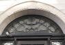 Rue des Déportés Anderlechtois 17, imposte de la porte, 2015