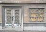 Rue des Goujons 153-155 et rue de la Petite-Ile 1A, anc. Filature Le Vesdre, bâtiment situé rue de la Petite-Ile, 2015