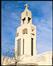 Église Saint-Augustin, détail de la tour, Photo Ch. Bastin & J. Evrard © GOB – BSO