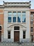 Rodenbachstraat 37-39-41, voormalige Gemeenteschool nr.4, toegangsgebouw , 2016